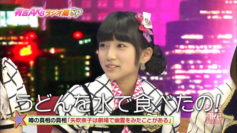 矢吹奈子 お化けを倒す軍隊 20140916 (31)