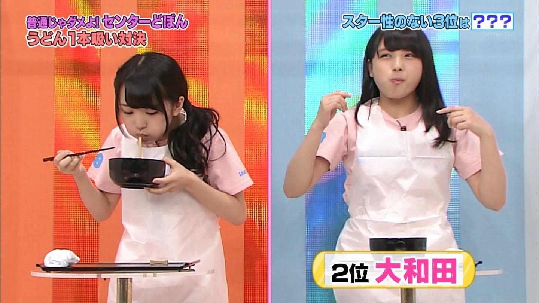 向井地美音 AKBINGO!「センターどぼん」 20140924 (23)