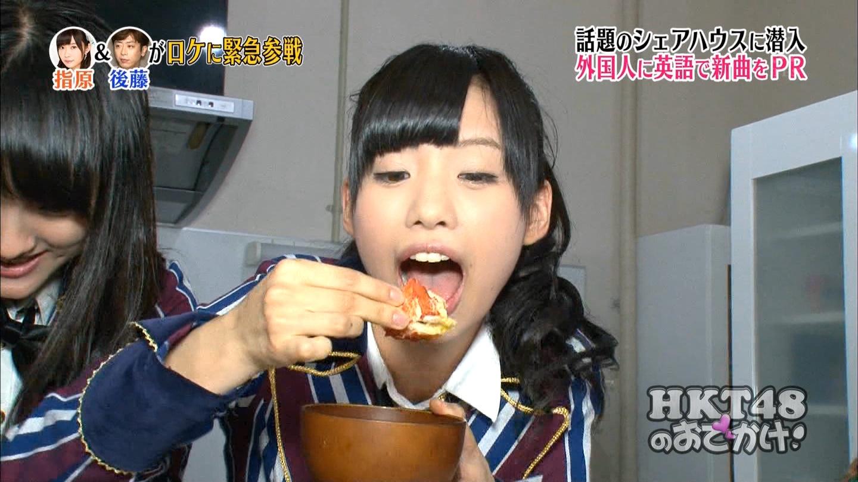 HKT48 おでかけ シェアハウス 駒田京伽 私を食べて  20140911 (27)