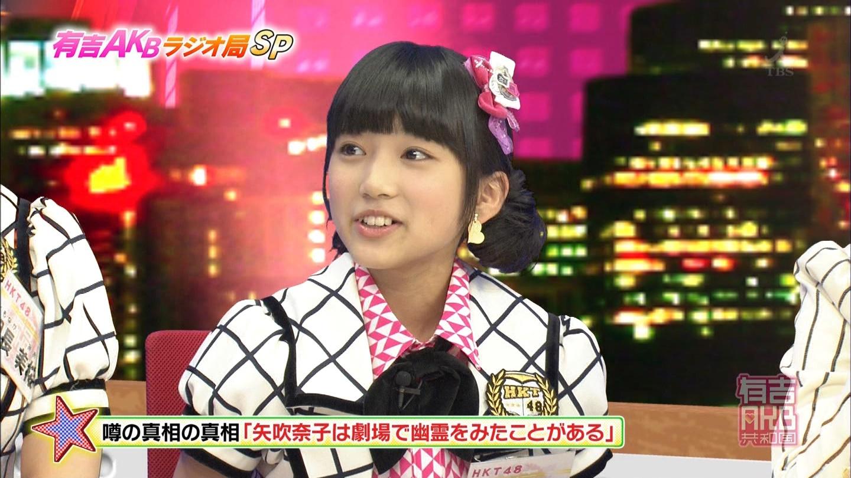 矢吹奈子 お化けを倒す軍隊 20140916 (39)