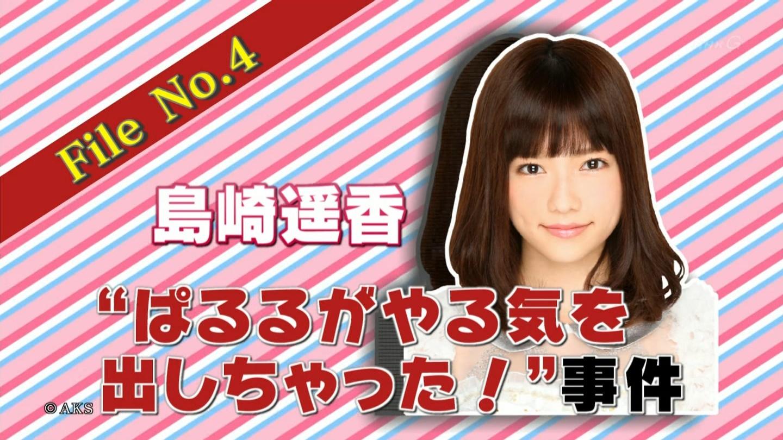 AKB48 心のプラカード MJ 島崎遥香 20140901 (1)