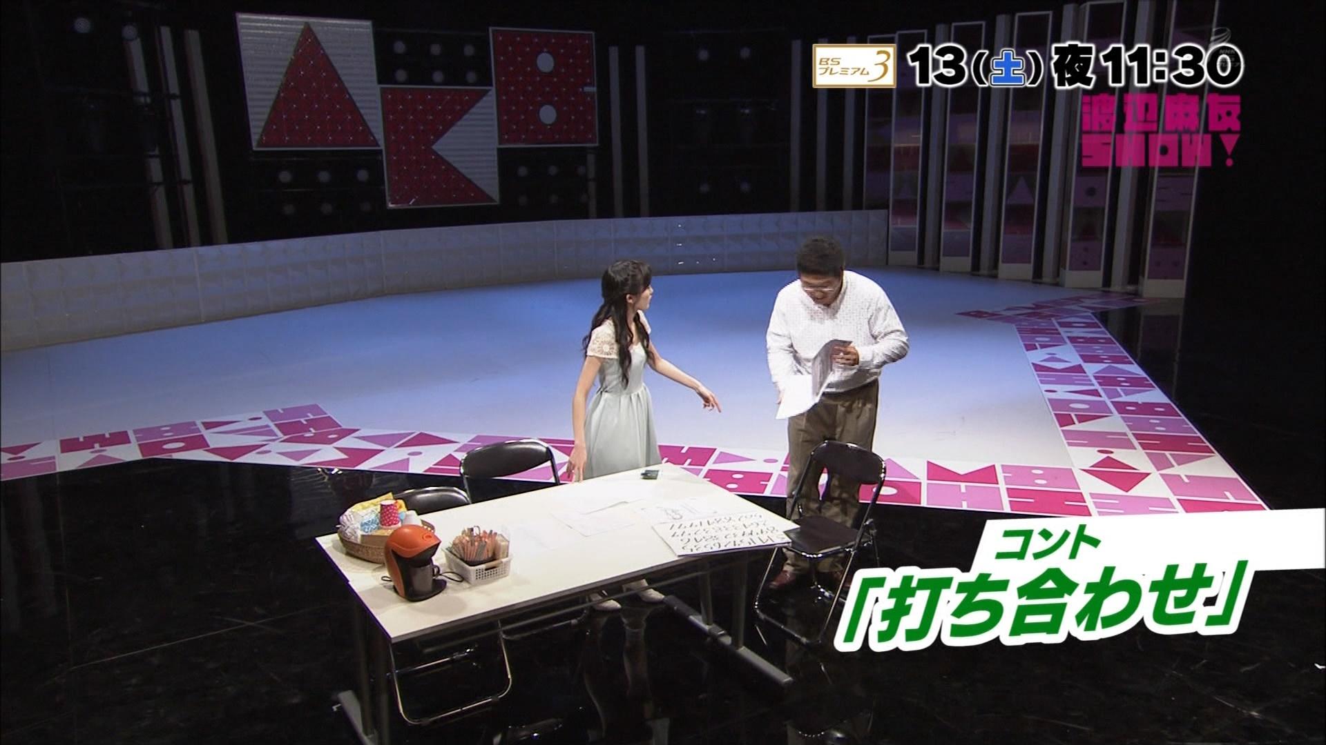 渡辺麻友SHOW!予告 AKB48SHOW! 20140906 (13)
