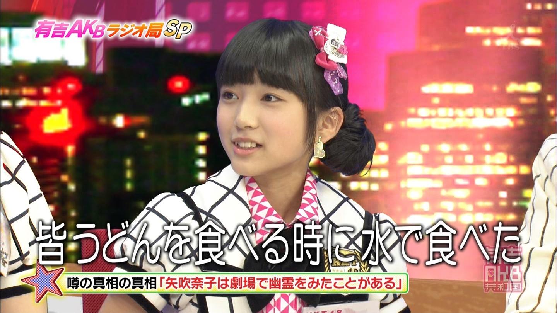 矢吹奈子 お化けを倒す軍隊 20140916 (30)