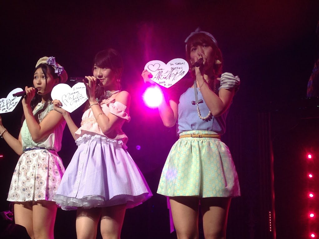 AKB48全国ツアー チームB佐賀 (4)