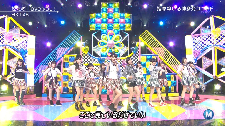宮脇咲良 ミュージックステーション 控えめI love you 20140905 (55)