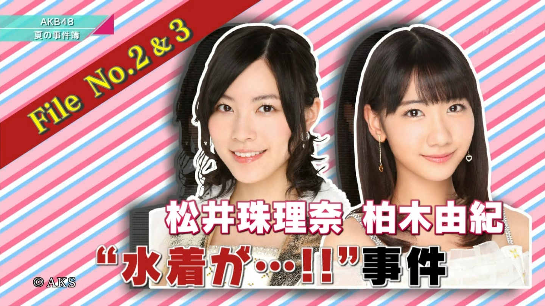 AKB48 心のプラカード MJ 柏木由紀 20140901 (1)