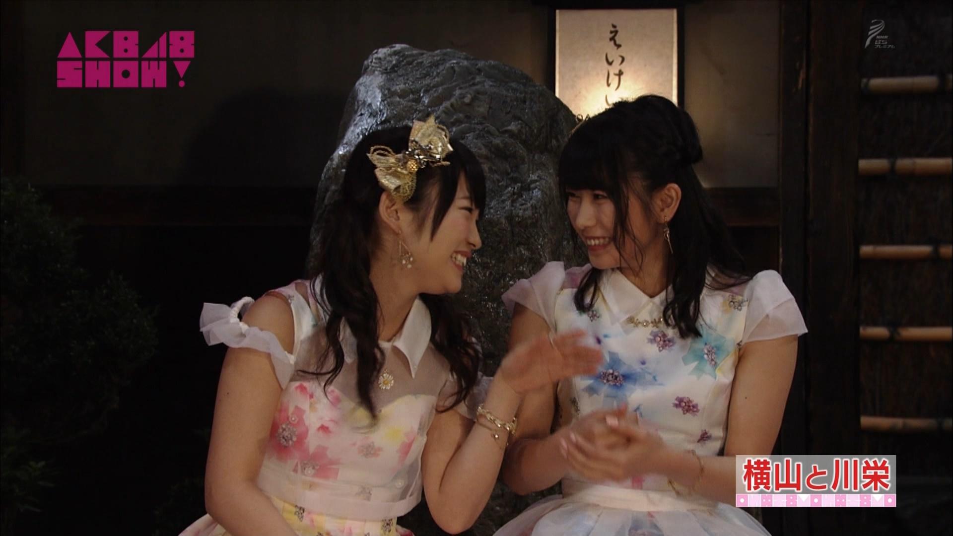 横山由依と川栄李奈 AKB48SHOW! 20140906 (43)