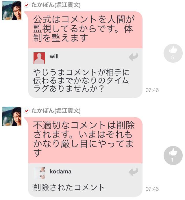 755 堀江 (3)