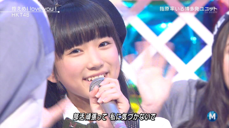 矢吹奈子 ミュージックステーション 控えめI love you 20140905 (39)