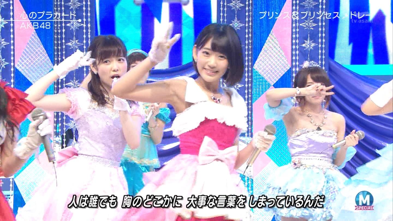 宮脇咲良 AKB48ミュージックステーション Mステ20140926 (75)
