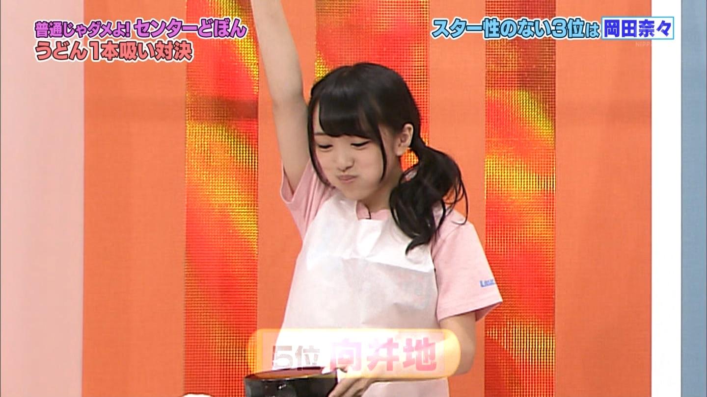 向井地美音 AKBINGO!「センターどぼん」 20140924 (30)
