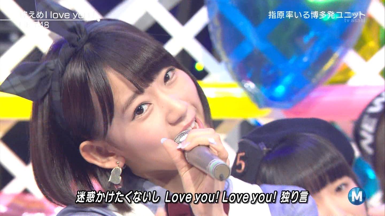 宮脇咲良 ミュージックステーション 控えめI love you 20140905 (59)