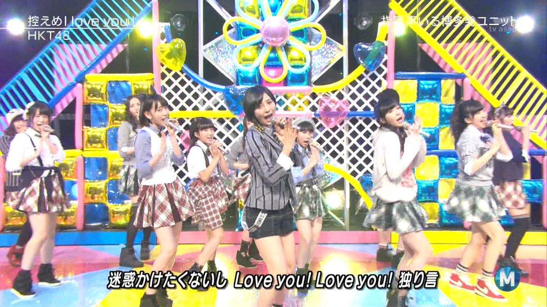 朝長美桜 ミュージックステーション 控えめI love you 20140905 (20)