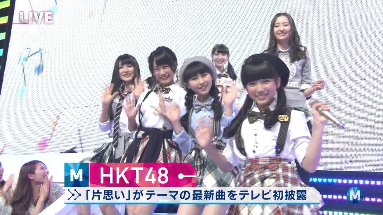 朝長美桜 ミュージックステーション 控えめI love you 20140905 (1)