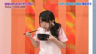向井地美音 AKBINGO!「センターどぼん」 20140924 (28)