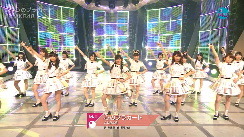 AKB48 心のプラカード MJ 宮脇咲良 20140901
