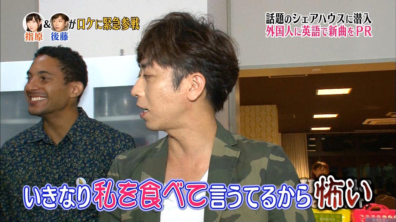 HKT48 おでかけ シェアハウス 駒田京伽 私を食べて 20140911 (16)