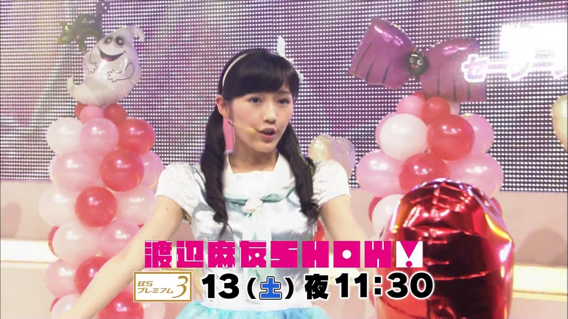 渡辺麻友SHOW!予告 AKB48SHOW! 20140906 (14)