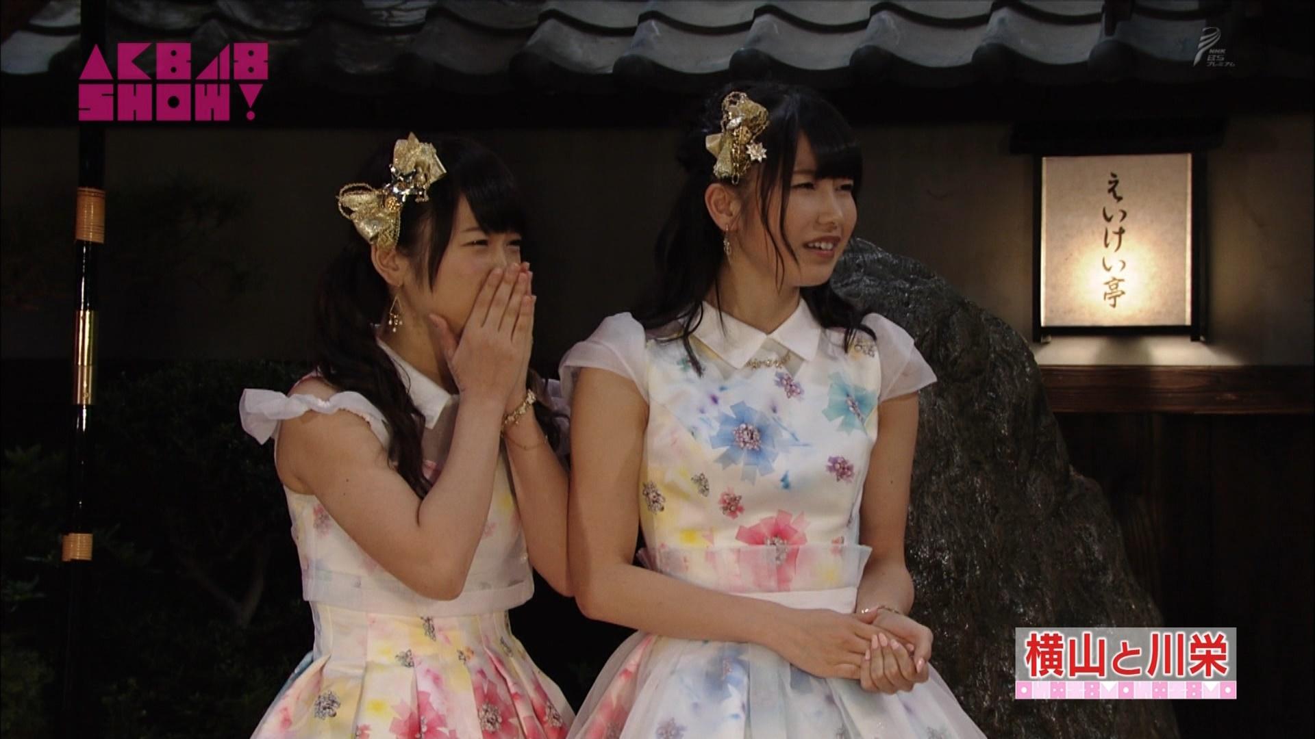 横山由依と川栄李奈 AKB48SHOW! 20140906 (9)