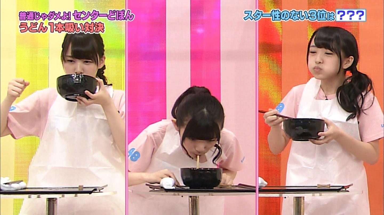 向井地美音 AKBINGO!「センターどぼん」 20140924 (24)