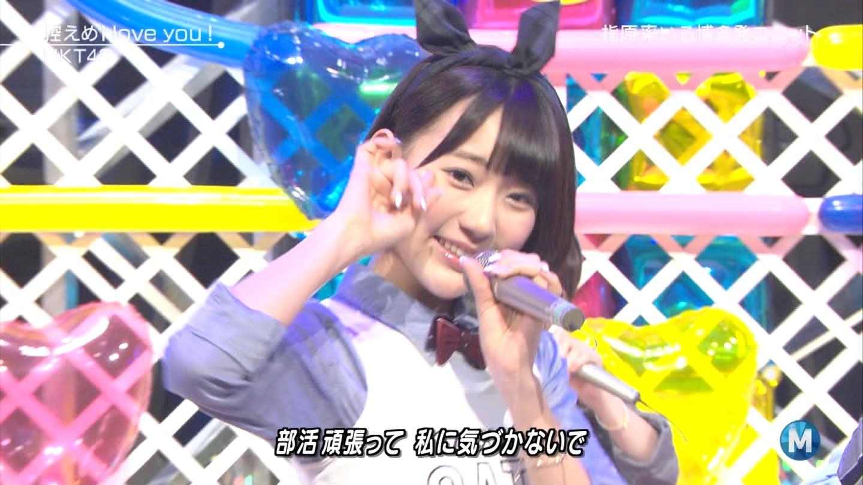 宮脇咲良 ミュージックステーション 控えめI love you 20140905 (64)