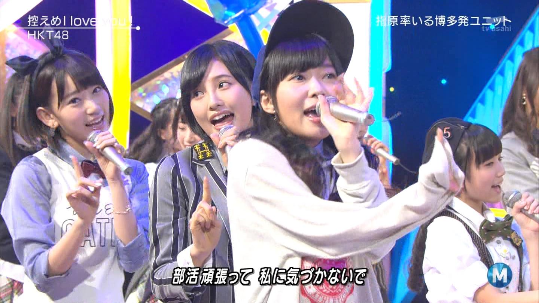 宮脇咲良 ミュージックステーション 控えめI love you 20140905 (61)