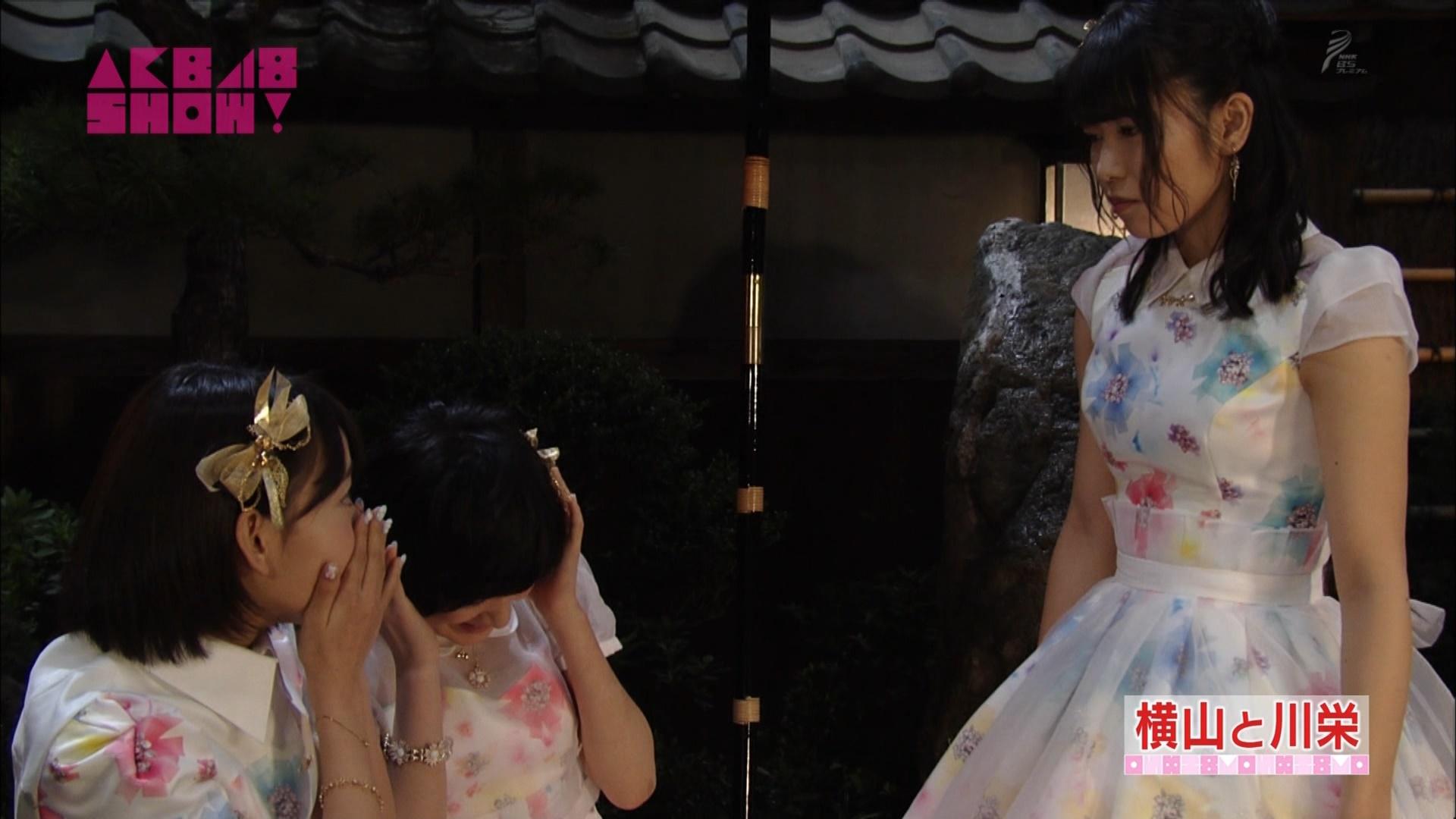 横山由依と川栄李奈 AKB48SHOW! 20140906 (52)
