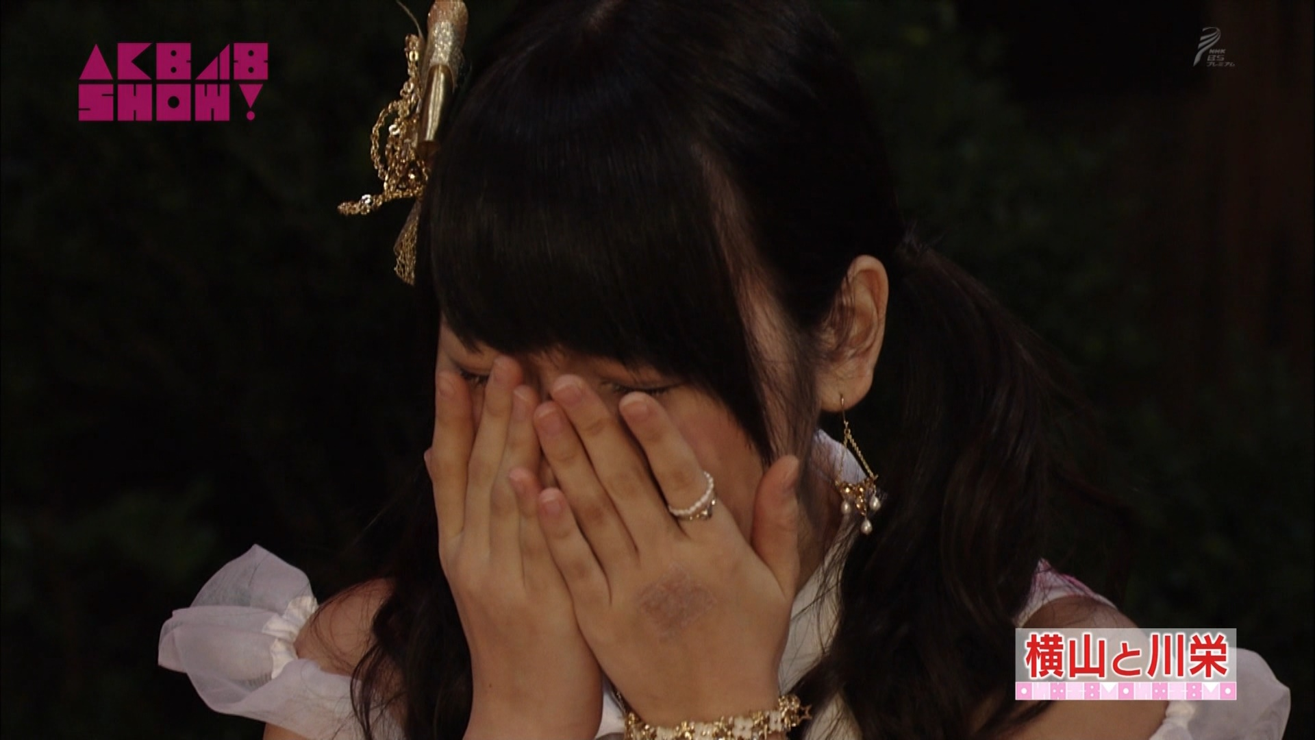 横山由依と川栄李奈 AKB48SHOW! 20140906 (19)