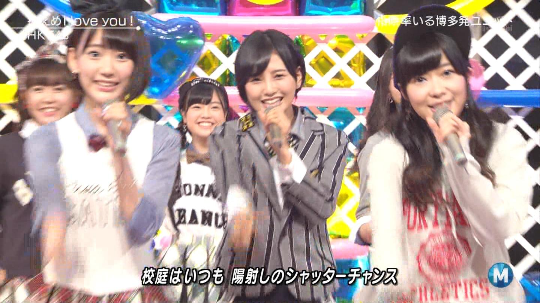 宮脇咲良 ミュージックステーション 控えめI love you 20140905 (53)