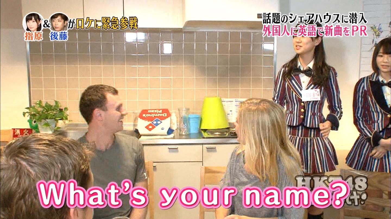 HKT48 おでかけ シェアハウス 駒田京伽 私を食べて 20140911 (3)