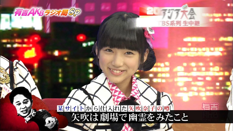 矢吹奈子 お化けを倒す軍隊 20140916 (21)