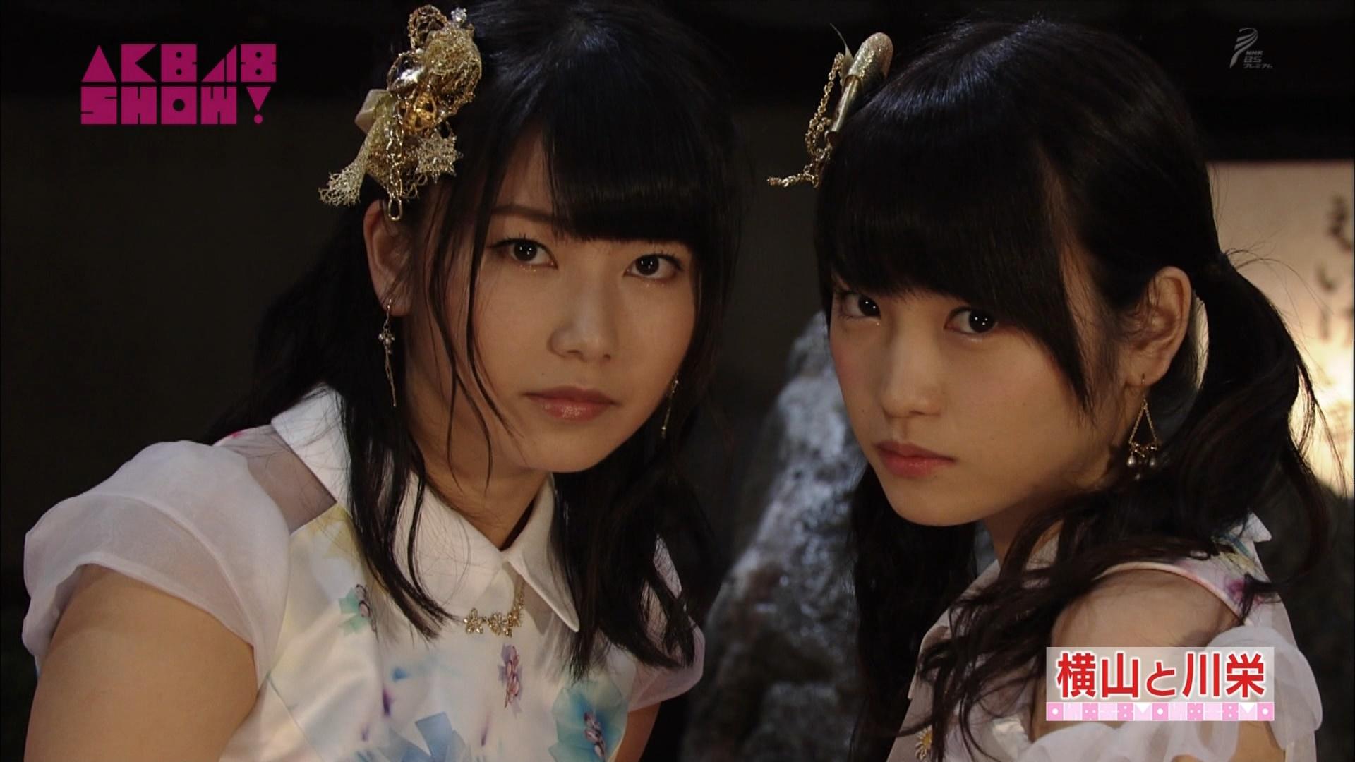 横山由依と川栄李奈 AKB48SHOW! 20140906 (56)