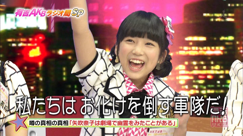 矢吹奈子 お化けを倒す軍隊 20140916 (42)