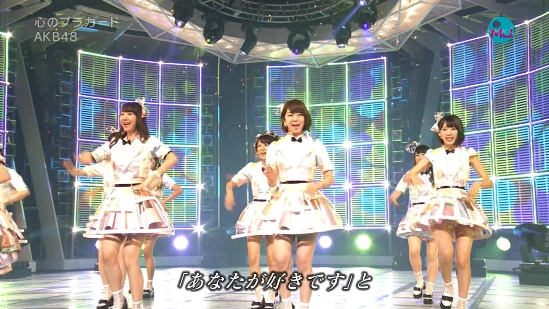 AKB48 心のプラカード MJ 宮脇咲良 20140901 (2)