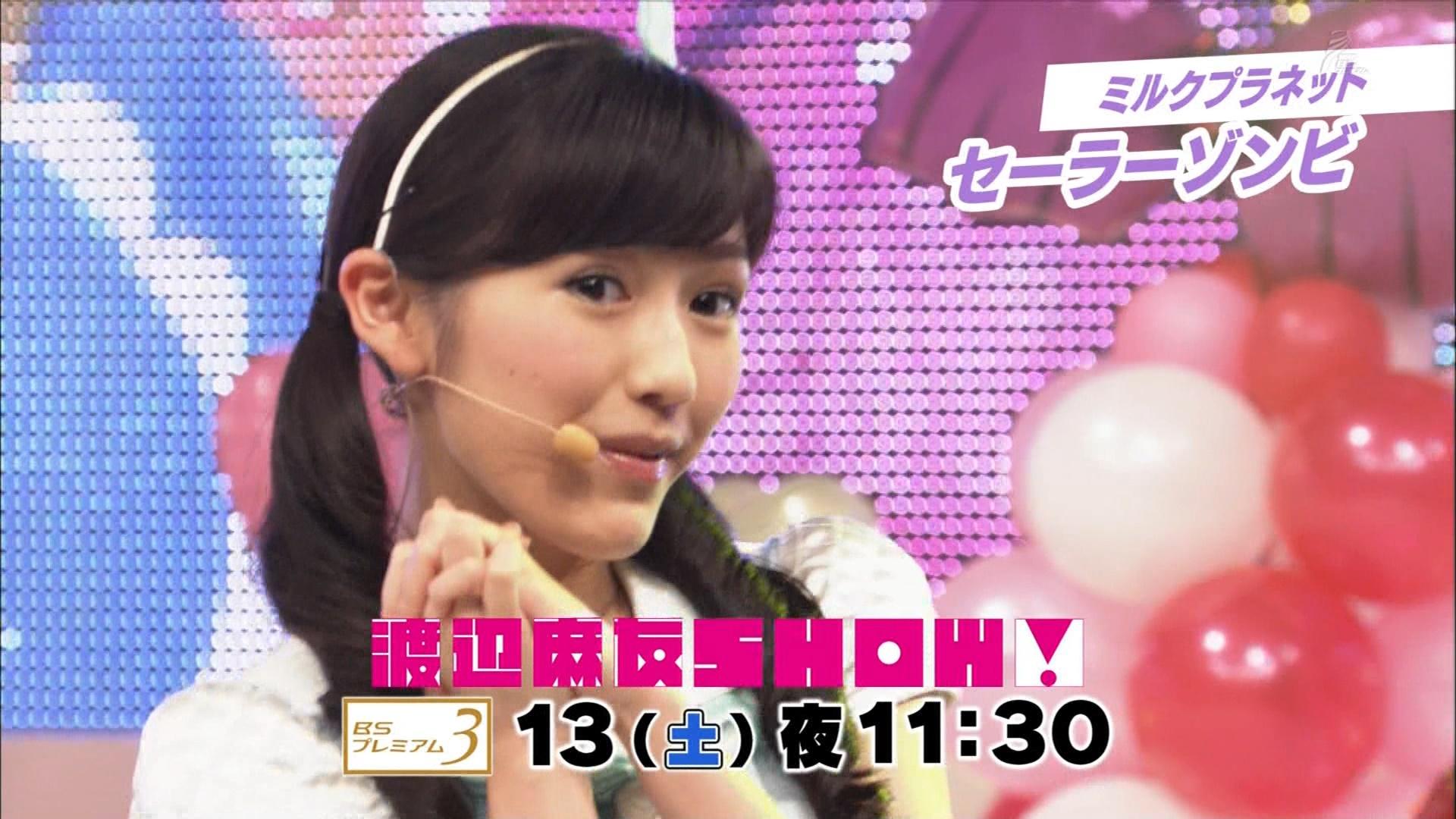 渡辺麻友SHOW!予告 AKB48SHOW! 20140906 (16)