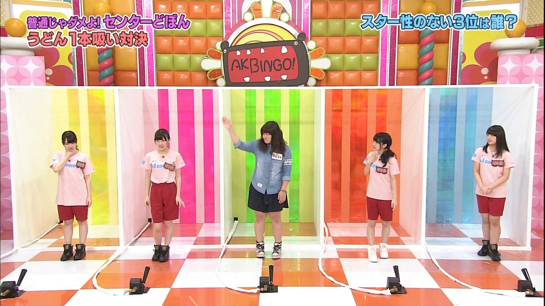 向井地美音 AKBINGO!「センターどぼん」 20140924 (11)