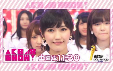渡辺麻友SHOW!予告 AKB48SHOW! 20140906 (18)