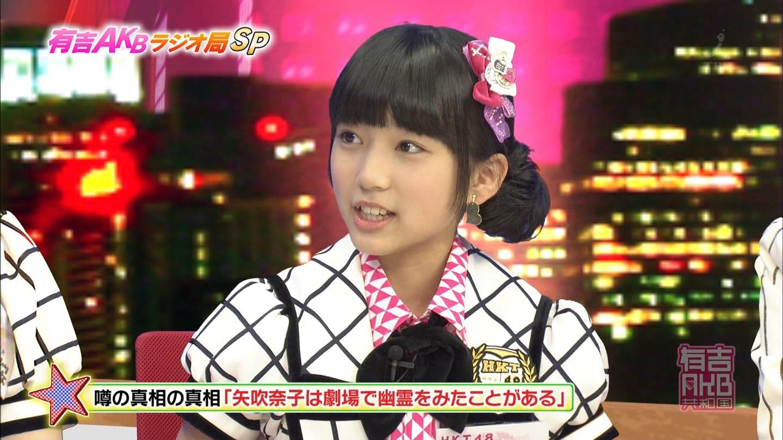 矢吹奈子 お化けを倒す軍隊 20140916 (28)