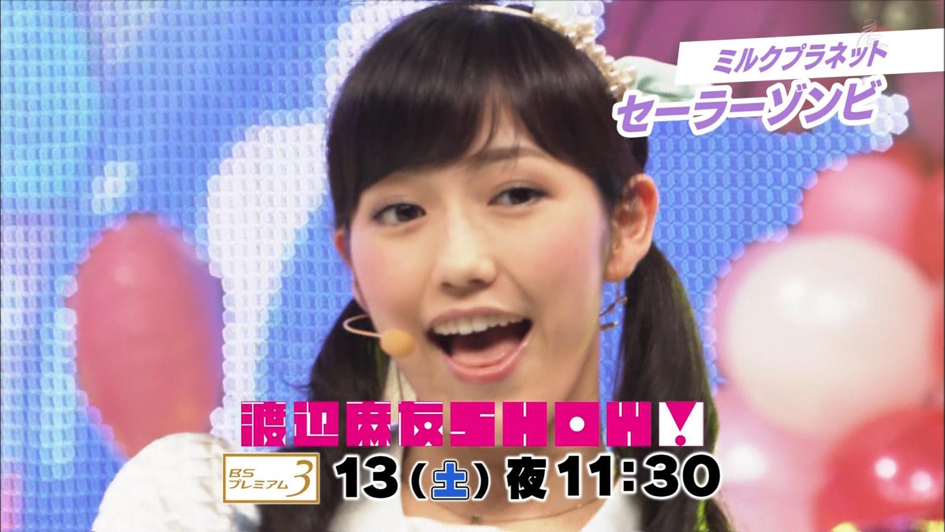 渡辺麻友SHOW!予告 AKB48SHOW! 20140906 (17)
