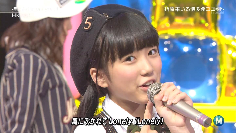矢吹奈子 ミュージックステーション 控えめI love you 20140905 (28)