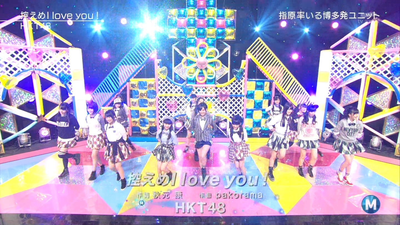 矢吹奈子 ミュージックステーション 控えめI love you 20140905 (20)