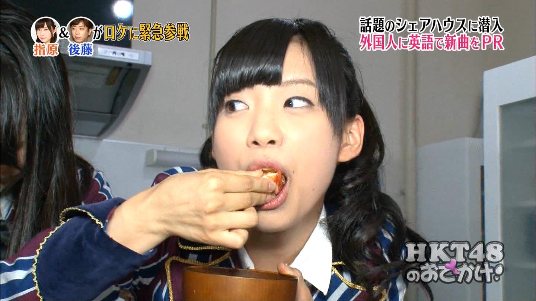 HKT48 おでかけ シェアハウス 駒田京伽 私を食べて  20140911 (28)