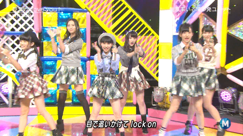 矢吹奈子 ミュージックステーション 控えめI love you 20140905 (23)