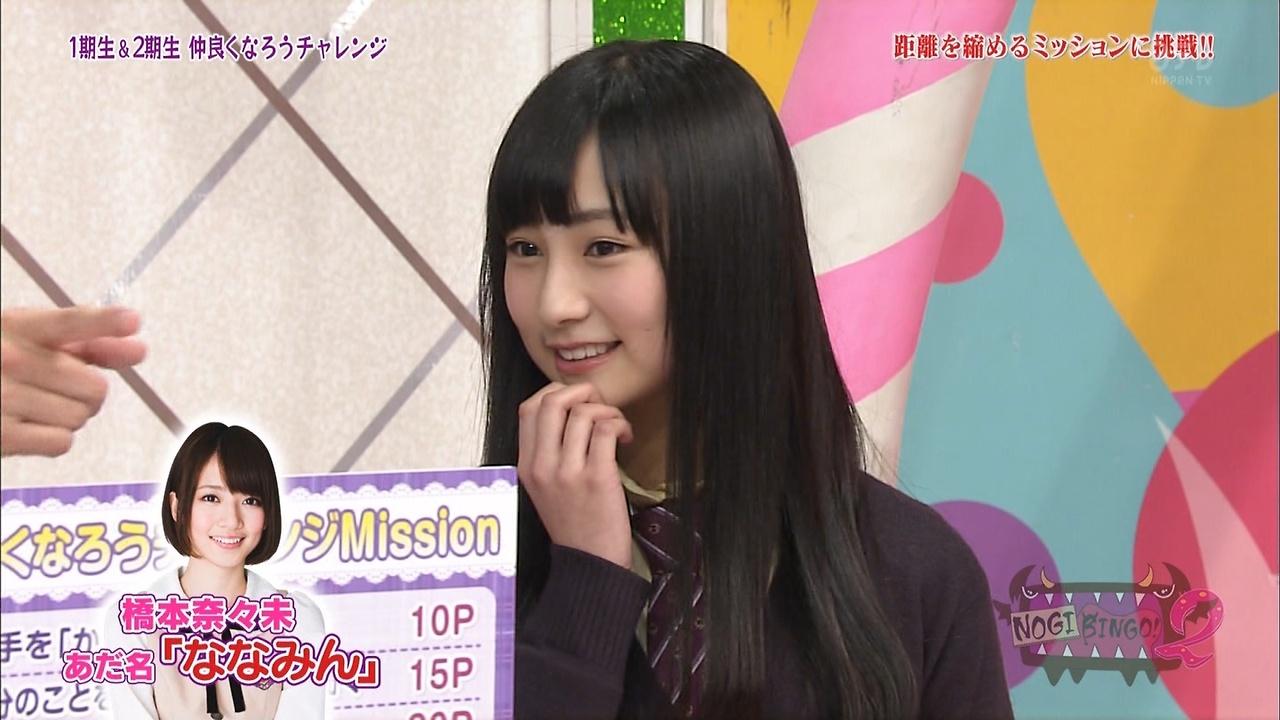 米徳京花 (13)
