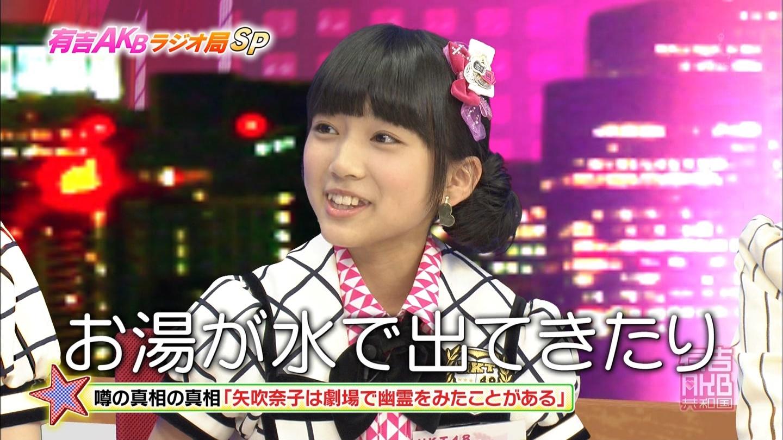 矢吹奈子 お化けを倒す軍隊 20140916 (29)