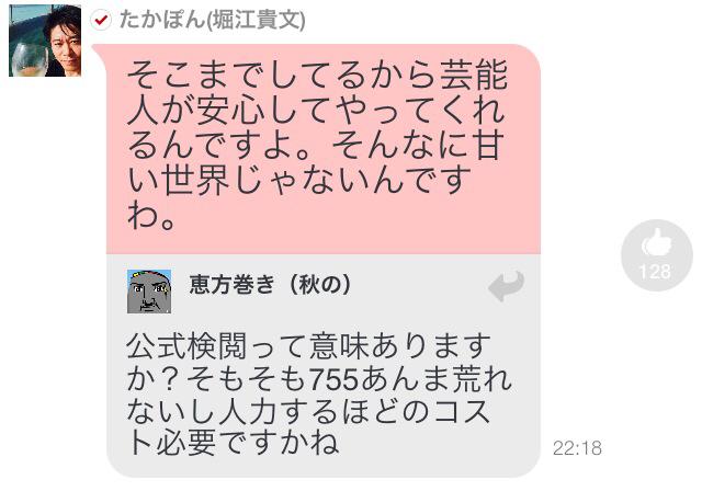 755 堀江 (1)