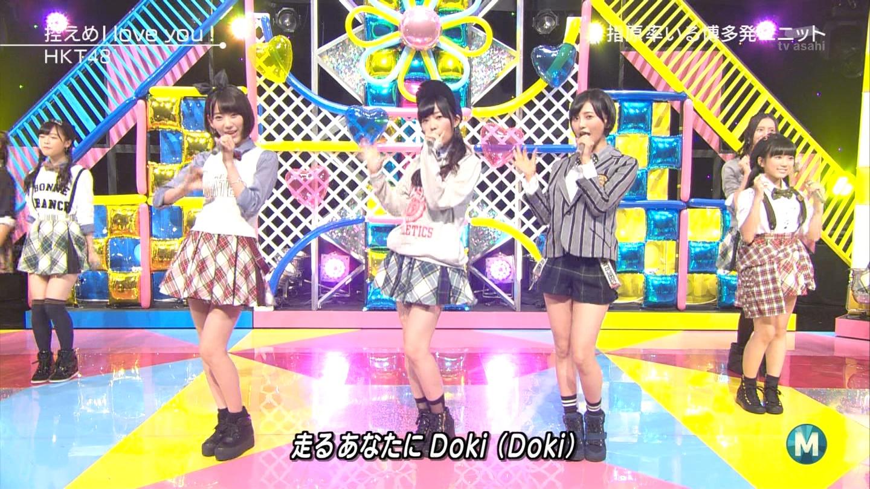 宮脇咲良 ミュージックステーション 控えめI love you 20140905 (46)
