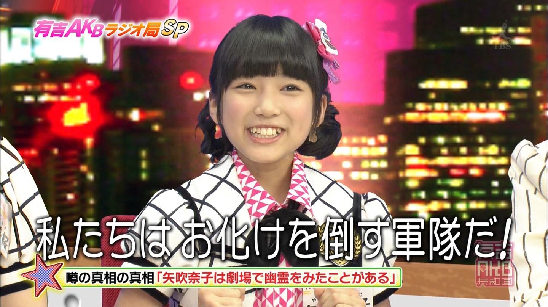 矢吹奈子 お化けを倒す軍隊 20140916 (35)