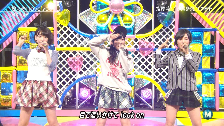 宮脇咲良 ミュージックステーション 控えめI love you 20140905 (50)