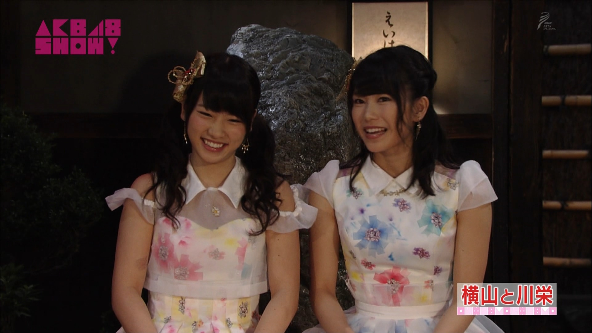 横山由依と川栄李奈 AKB48SHOW! 20140906 (15)